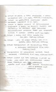 i-kronika-012