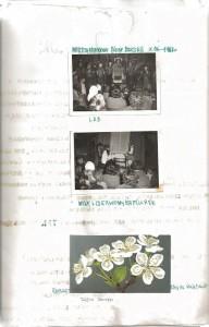 i-kronika-051