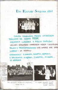 i-kronika-092