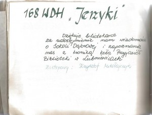 ii-kronika-092