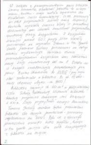 iii-kronika-002