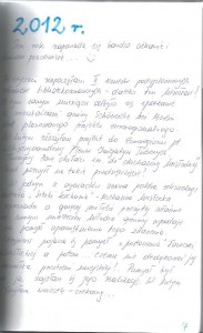 iii-kronika-006