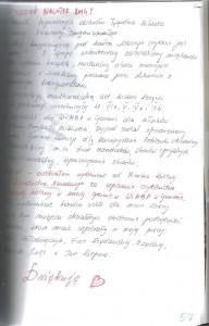 iii-kronika-058