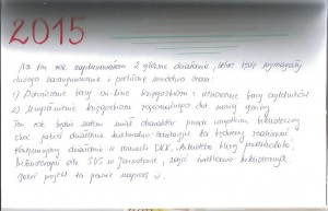iii-kronika-079